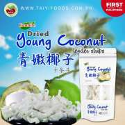 Philippine Dried Young Coconut Strips - NEW Health Snack