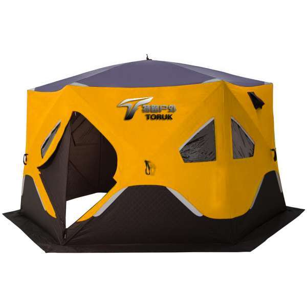 Pop Up Hub Tent Insulated Six-Sided Ice Fishing Shelter for 5-7 persons