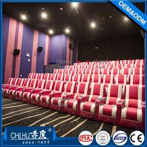Hot selling leather recliner cinema sofa made in China