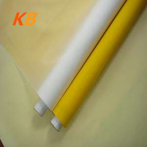 Direct Factory Price Of Polyester Screen Printing Mesh