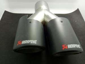 Carbon fiber exhaust muffler