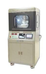 Multi-Function Electrospinning Machine QZNT-E05