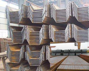 Hot Sale U Type Steel Sheet Pile Used For Steel Structure Building