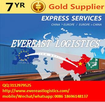 最便宜的10大国际货代海运在中国货运费率的物流代理服务有限公司