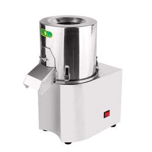BDM220电动不锈钢果蔬切割机