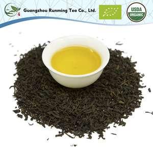 Guangzhou Runming Tea Co , Ltd