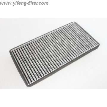 Air Filter 6201143-2700,Cabin filter;Vehicle spare parts Like