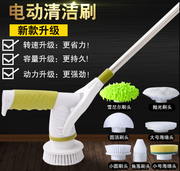 Wireless Electric Cleaning Brusher With 7 Types Of Brush