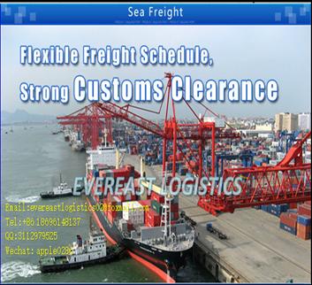 海运服务秋田日本中国上海的QQ号:3112979525