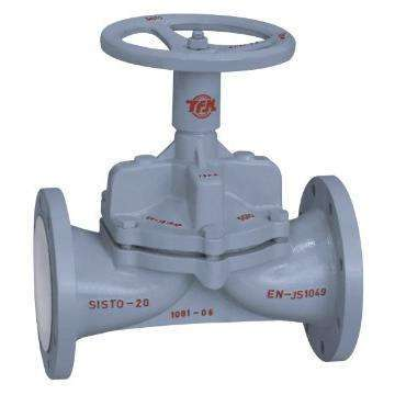 Manual PFA lined Flange ANSI Diaphragm Valve Like
