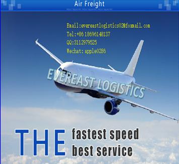 空运货物从深圳/广州到波士顿