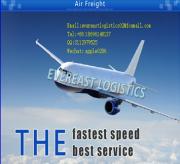 Air cargo shipping to amazon from shenzhen/guangzhou to  BOSTON USA