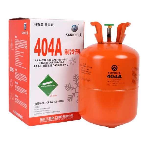 Zhejiang Sanmei Chemical IND  CO ,LTD, Jinhua, China   eWorldTrade com