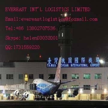 航空运输从深圳到越南岘港的价格和良好的服务