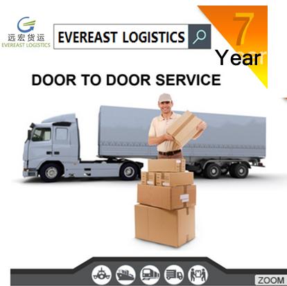 专业的整箱、拼箱海运运费从中国到布里斯托尔,英国