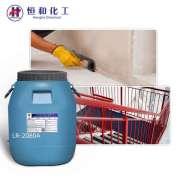 LR-2080A Aqueous pure acrylic emulsion metal coating plastic coating paint