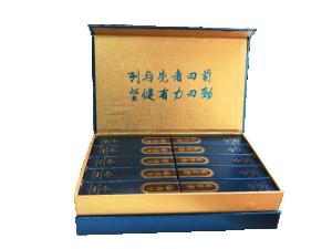 Qianjin brand  Pugongren solid beverage gift box