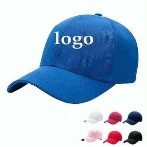 2018年私人品牌棒球帽帽定制棒球帽