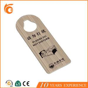 2018 New Pu Leather Do Not Disturb doorplate for hotel and restaurant
