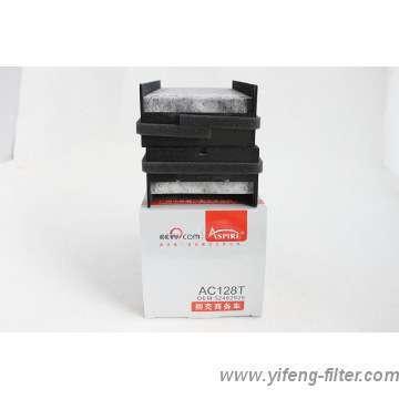 Cabin Filter Cabin Air Filter Carbon versionKF89090-11B1 TS16949 Like