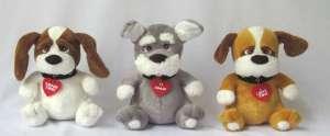 160106A plush toys