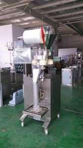 ND—DXD—K39自动包装机