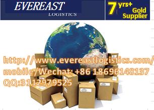 从深圳/广州到美国的拼箱和整箱海运/海运货物物流