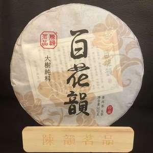 中国著名天然纯生物降解茶包贴牌普洱茶