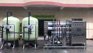 Industrial RO System Reverse Osmosis Plant For Drinking
