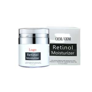 OEM/ODM透明质酸维生素E绿茶抗衰老保湿视黄醇乳膏