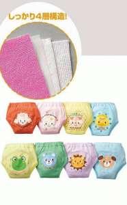 4层婴儿尿布婴儿训练裤男婴女孩内裤内裤婴儿尿布防水