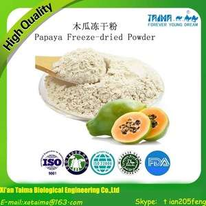 A large number of organic fruit powder, papaya freeze-dried powder, can be used for food additives.