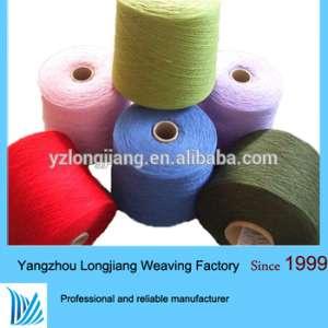 婴儿用有机竹棉纱,中国工厂批发棉竹手工针织纱