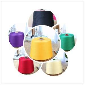 Polyester Yarn Manufacturers | Polyester Yarn Suppliers – eWorldTrade