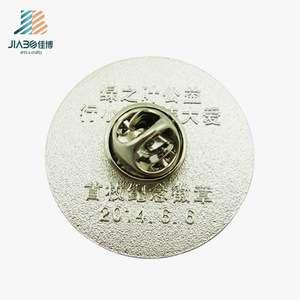 定制金属珐琅花卉图案胸针徽章