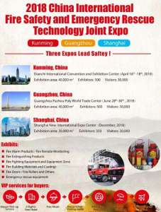 2018 ChinaInternational FireSafety and Emergency Rescue TechnologyJoint Expo