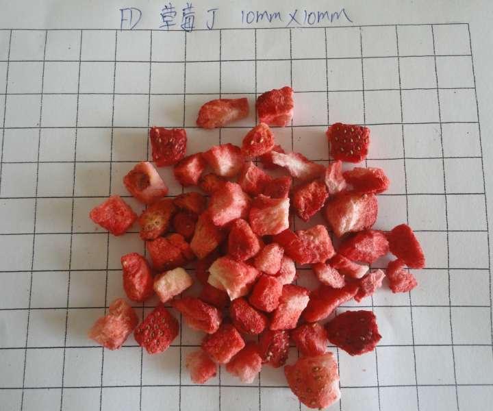 Freeze Dried Strawberry Pieces