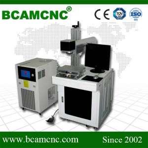 YJA50W激光打标机BCJ-50W YAG