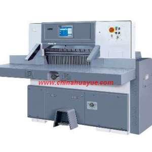 Paper cutter (SQZK M10) Like