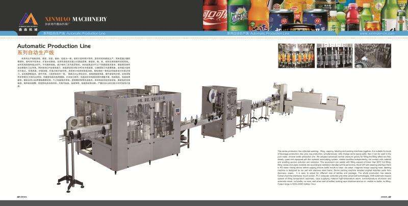 Mineral Water, Pure Water, Soft Drinks, Wine Filling Machine