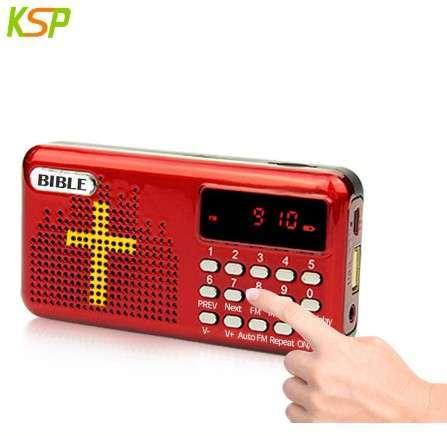 迷你便携式圣经调频收音机