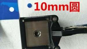Shanghai Enosh 10mm round shape  cutter paper cutter