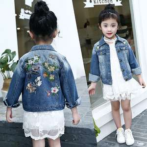 Happy childhood Baby Girls Trendy Long Sleeve Denim Jackets Ripped Jeans Coat Outerwear