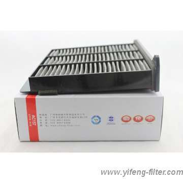 Cabin Filter Cabin Air Filter Carbon version MR398288 TS16949 Like