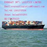sea cargo freight from China to Montevideo,Uruguay