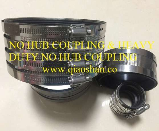 2Inch to 12 Inch Stainless Steel No Hub Coupling