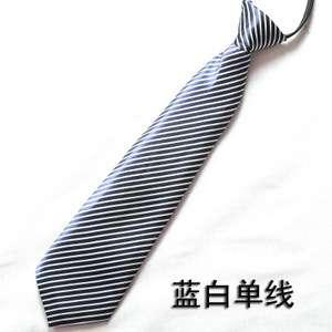 时尚易拉条纹女式涤纶领带