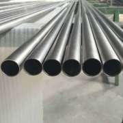 Titinium Tube