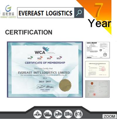 整箱和拼箱货物类型海运集装箱从深圳运到纽卡斯尔英国中国