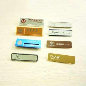 自定义员工公司ID可重用金属空白磁名徽章